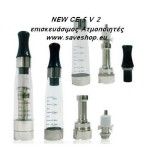 CE5 V 2 Clearomizer